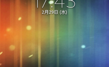 Sony Ericsson xperia series Home.apk コンパイルエラーの解決