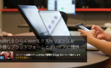 Flash Player 11.1 for Android 4.0 (11.1.115.63) に更新されてます