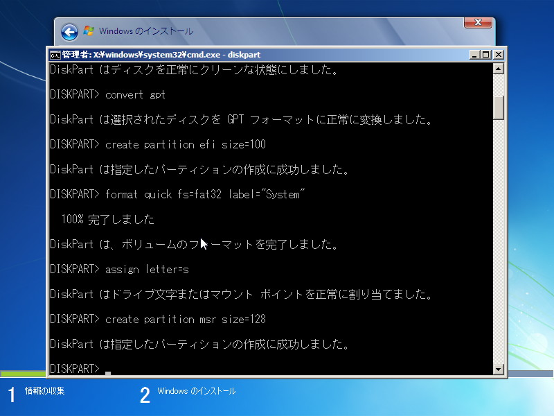 how to instal windos 7 on new drive