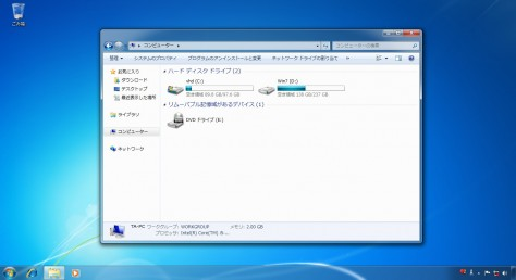 Windows7_UEFI_VHD-install_on_new_drive28