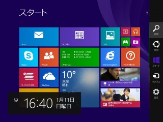 Windows8.1_keyboard-shortcut_01