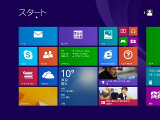 Windows8.1_keyboard-shortcut_11
