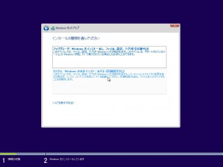 Windows8.1x64-Professional_VHDX_clean-install_03