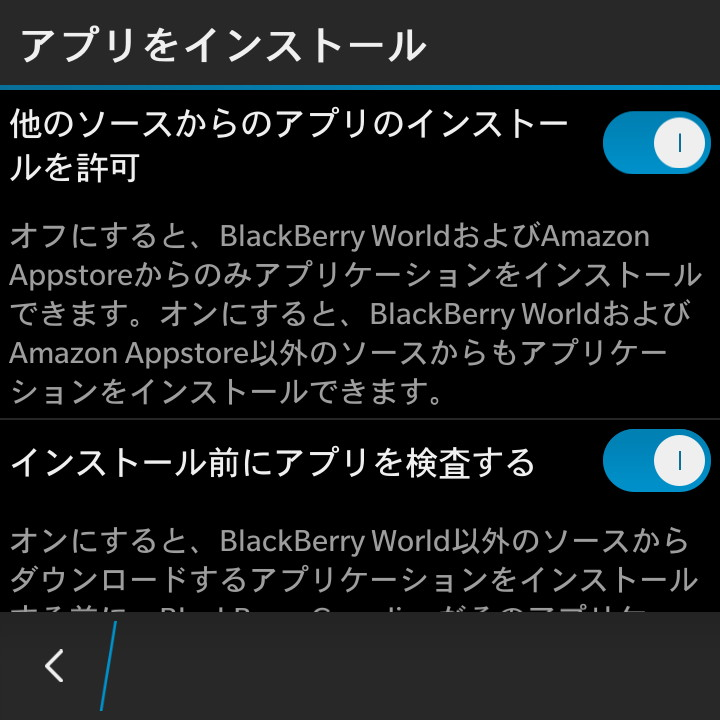 how to change blackberry os to android os
