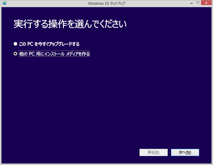 MediaCreationTool_Windows10_setup_1